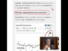 20200106辉哥传书–午 - 文章背景图片