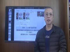 20200108辉哥传书–午 - 文章背景图片