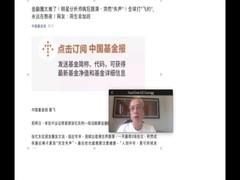 20200102辉哥传书–午 - 文章背景图片