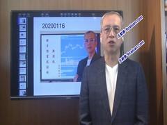 20200116辉哥传书午 輝哥傳書–新聞版 - 文章背景图片