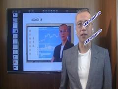 20200115辉哥传书晚-輝哥傳書–產業版 - 文章背景图片
